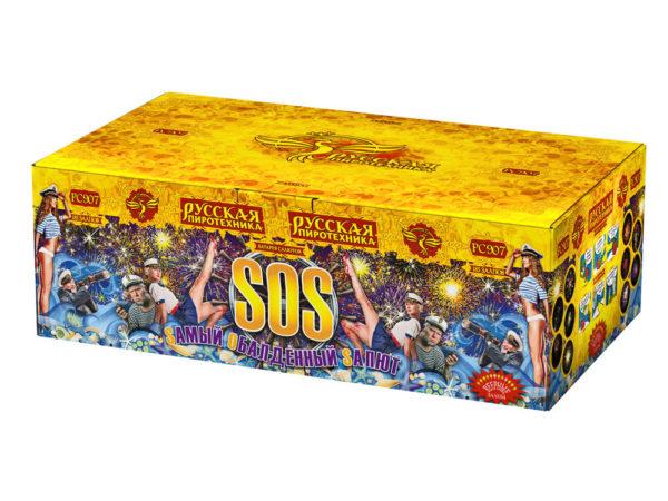 SOS: Самый Обалденный Салют